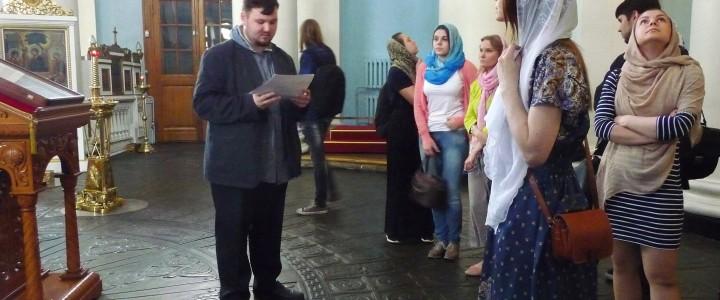 Экскурсия студентов кафедры культурологии в Марфо-Мариинскую обитель