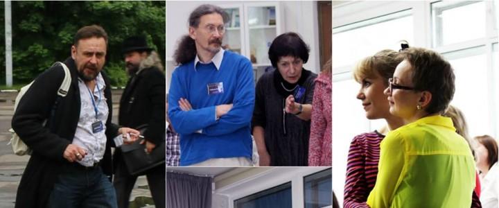 В МПГУ прошла 14-я Московская психодраматическая конференция