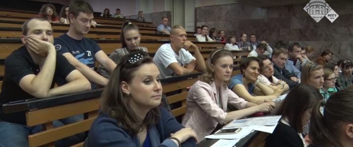 В МПГУ более 300 молодых преподавателей