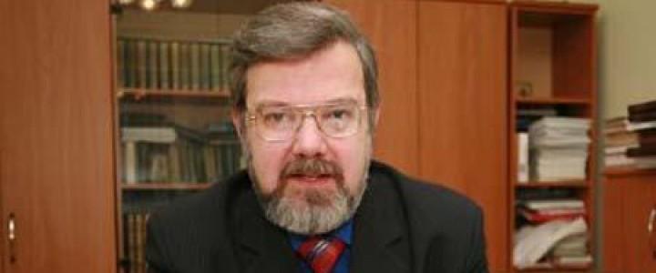 Поздравляем нашего выпускника Владимира Михайловича Лаврова!