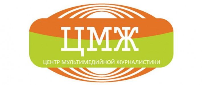 Начал работу пресс-центр приемной комиссии МПГУ