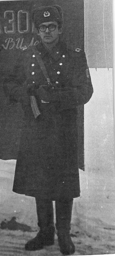 А.Б. Ананченко. Зима 1979-1980