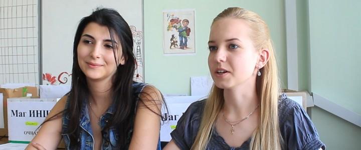 Студенты Института Детства рассказывают об МПГУ