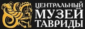 1412679876_muzey-tavridy-logo