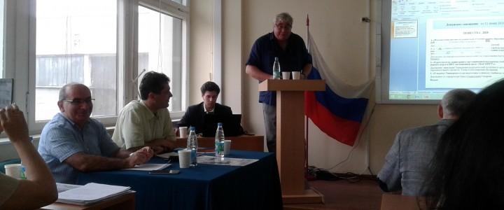 Деканское совещание на базе Института социально-гуманитарного образования