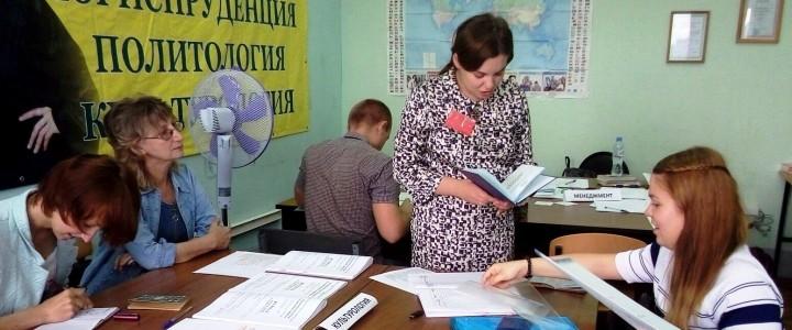 Ответственный секретарь приёмной комиссии МПГУ Ольга Юрьевна Князева о ходе приёмной кампании