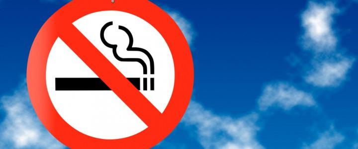 Ученые признали вредными все электронные сигареты