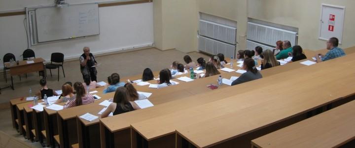В МПГУ прошёл вступительный экзамен на дефектологический факультет для выпускников колледжей