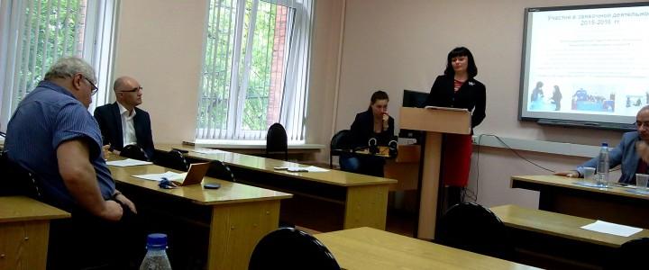 Деканское совещание на факультете дошкольной педагогики и психологии