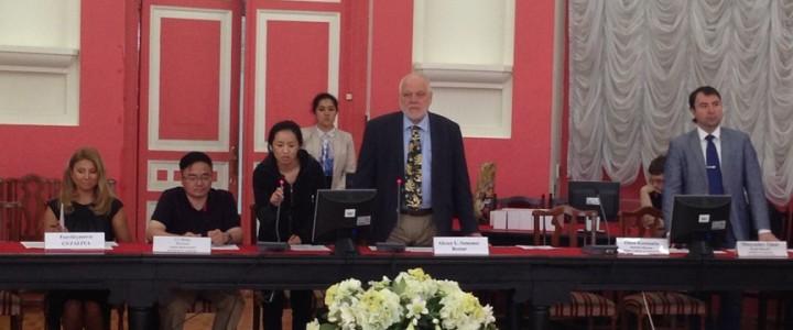 Встреча с делегацией Аньхойского педагогического университета
