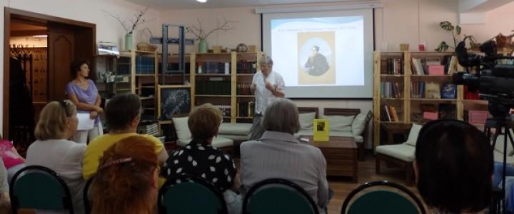 Литературный вечер, посвященный памяти М.Ю. Лермонтова