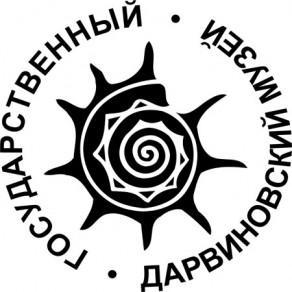 дарвиновский