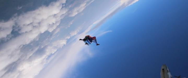 Отборочная комиссия ИСГО. Юридическое направление. Прыгаем с парашютом.