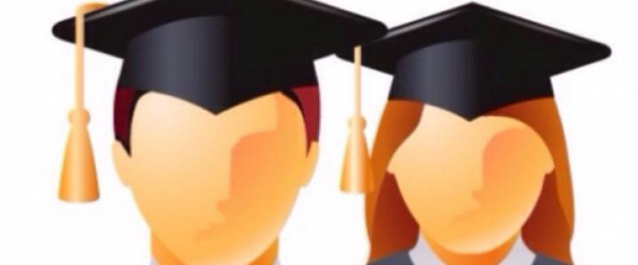 Аккредитация образовательных программ подготовки кадров высшей квалификации