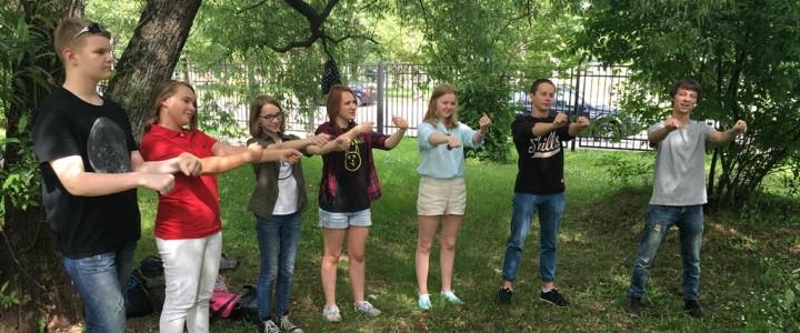 "Завершилась летняя тренинг-школа ""Profstart project"""