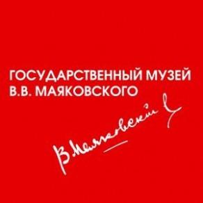 маяковского