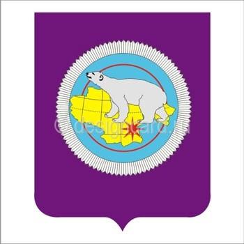 Департамент образования, культуры и молодёжной политики Чукотского автономного округа