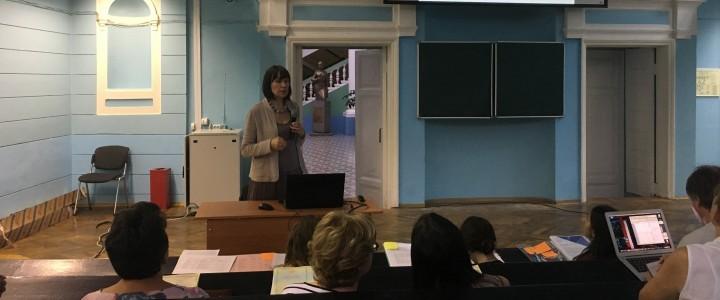 В МПГУ обсудили сотрудничество с московскими школами в новом учебном году