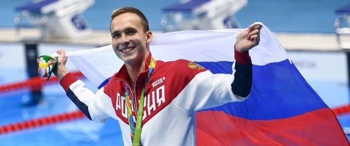 Антон Чупков – студент Института физической культуры, спорта и здоровья МПГУ – бронзовый призер XXXI Олимпийских Игр в Рио-де-Жанейро