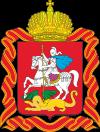 Государственное образовательное учреждение высшего образования Московской области