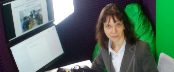 """На платформе """"Мерсибо"""" прошел вебинар Натальи Викторовны Микляевой"""