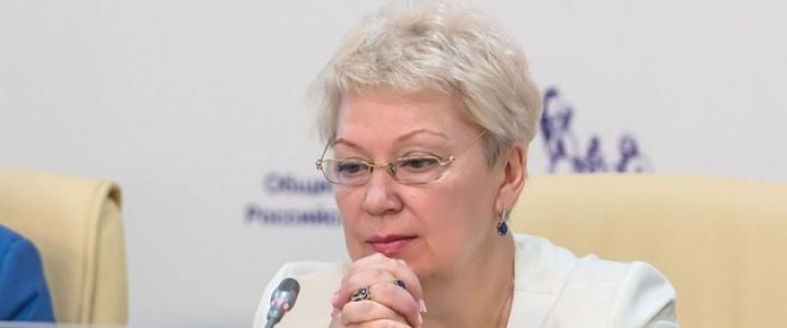 Ольга Васильева ответила на вопросы граждан в рамках проекта Общественной палаты России «Час с министром»