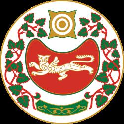 Министерство образования и науки Республики Хакасия
