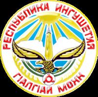 Министерство образования и науки Республики Ингушетия