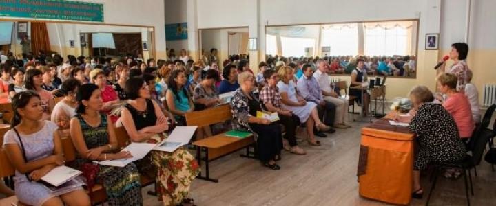 Педагоги МПГУ провели мастер-классы в Республике Кыргызстан