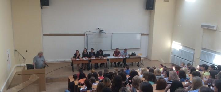 Собрание со студентами первого курса