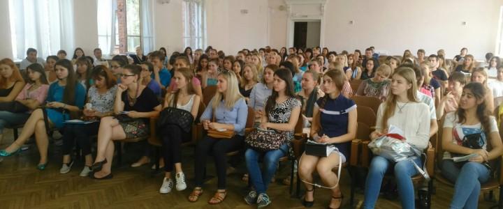 Факультет дошкольной педагогики и психологии принял новых студентов!