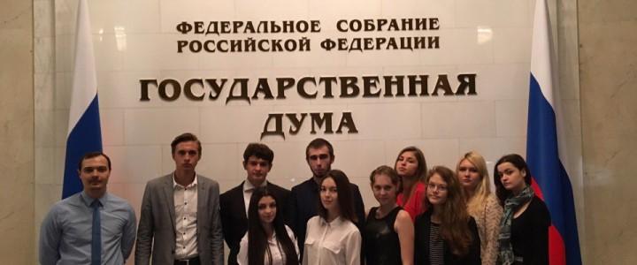 Студенты по направлению подготовки «Государственное и муниципальное управление» посетили Государственную Думу ФС РФ