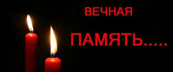 Памяти Валентина Александровича Лазарева