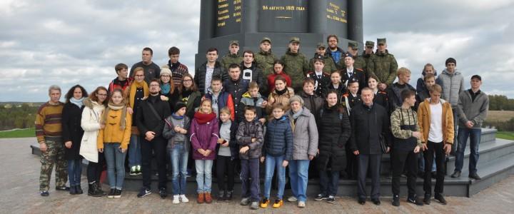 Студенты-историки организовали экскурсию в Бородино