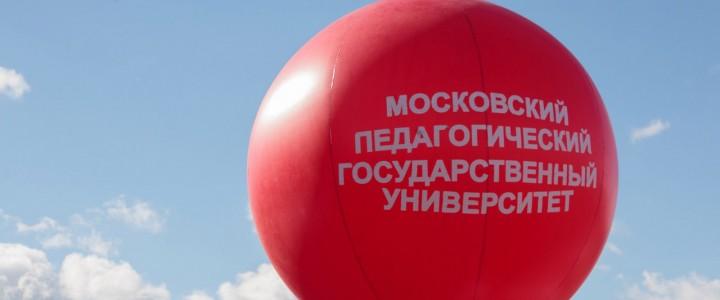 ИСГО на Параде Российского Студенчества
