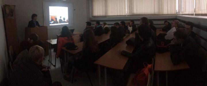 В Институте истории и политики состоялось заседание Студенческого научного общества