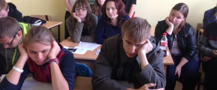 Подготовка студентов исторического факультета к практике в начальной школе