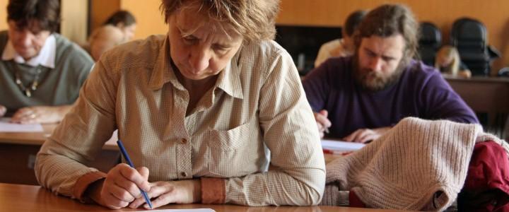 В МПГУ прошел XIII Творческий конкурс учителей математики