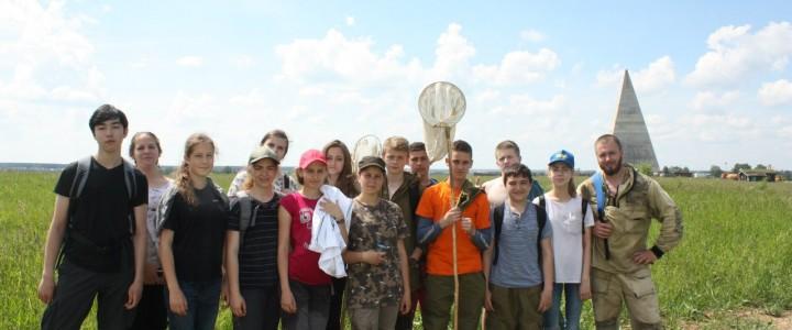 Биологическая практика на АБС «Павловская слобода» для школьников