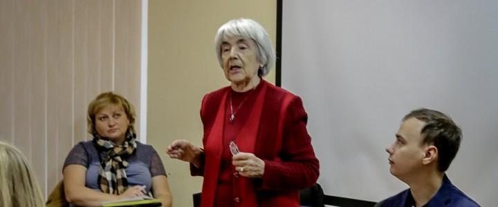 Кафедра олигофренопедагогики и специальной психологии представила МПГУ на конференции «Дефектология как базис инклюзии»