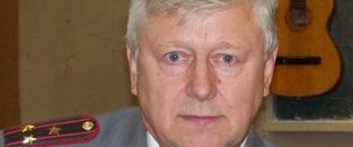 Профессор МПГУ С.В.Петров прокомментировал в «Российской газете» недавнюю серию отравлений в центре Москвы
