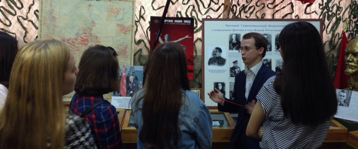 Первокурсники Института журналистики, коммуникаций и медиаобразования познакомились с историей МПГУ