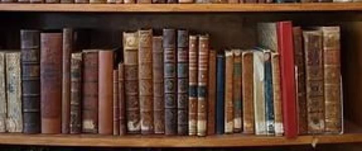 В Научной библиотеке МПГУ проходит выдача учебников на 1 семестр