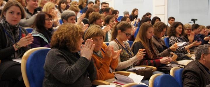 Встреча студентов кафедры контрастивной лингвистики с британскими писателями