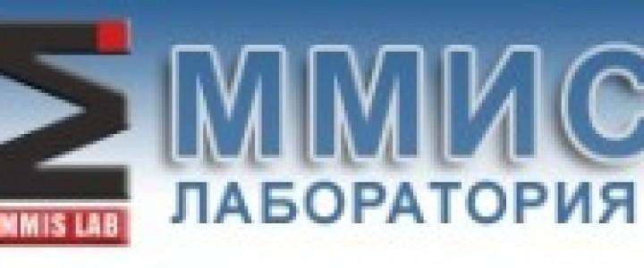 Командировка в ММИС ЛАБ