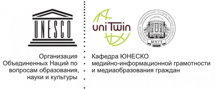 Ирина Бокова и Алексей Семенов скрепили своими подписями Соглашение о сотрудничестве