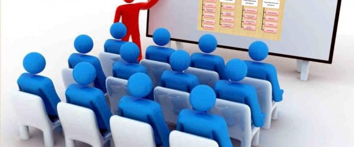 Обучение субъектов малого и среднего бизнеса основам ведения предпринимательской деятельности