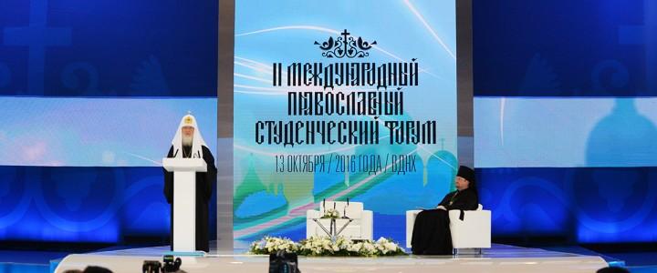 В Москве состоялся II Международный православный студенческий форум