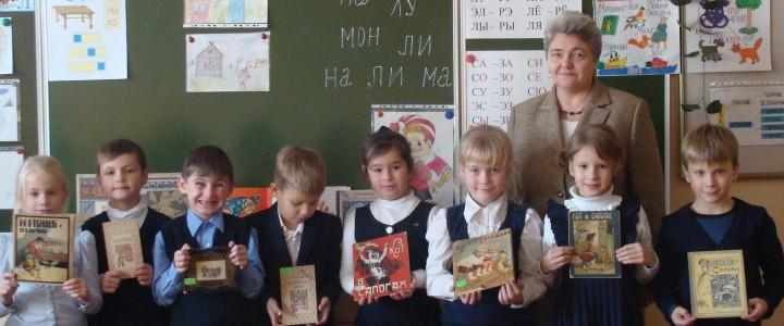 """Выездная выставка """"Любимые сказки на все времена"""" для учащихся 1-х классов ассоциированной школы ЮНЕСКО"""