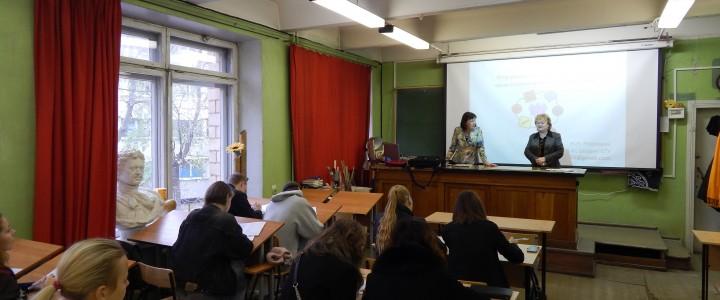 Проведение мастер-классов для студентов-технологов ИФТИС